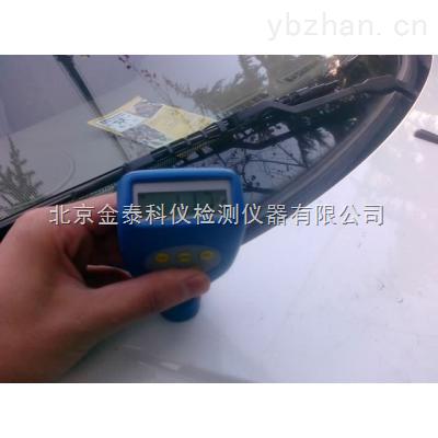 北京汽車漆膜測厚儀DT8000