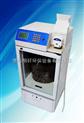 等比例水质采样器8000热供辽宁大连沈阳环保局实验室