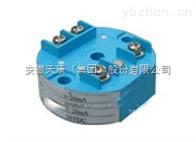 SBWSBW系列热电偶/热电阻温度变送器