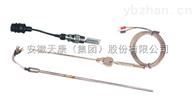 wrnr2-13热电偶保护管wrnr-13