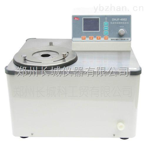 DHJF-4002-廠家銷售2L/-40℃低溫恒溫攪拌反應浴DHJF-4002