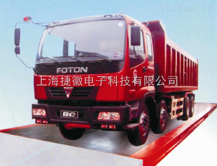 200吨汽车衡多少钱