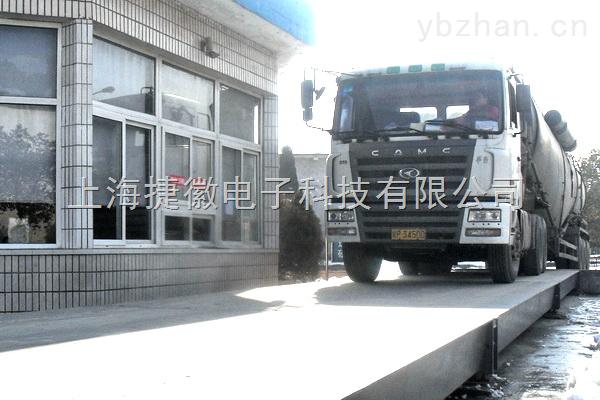 上海3X10米汽车衡厂家