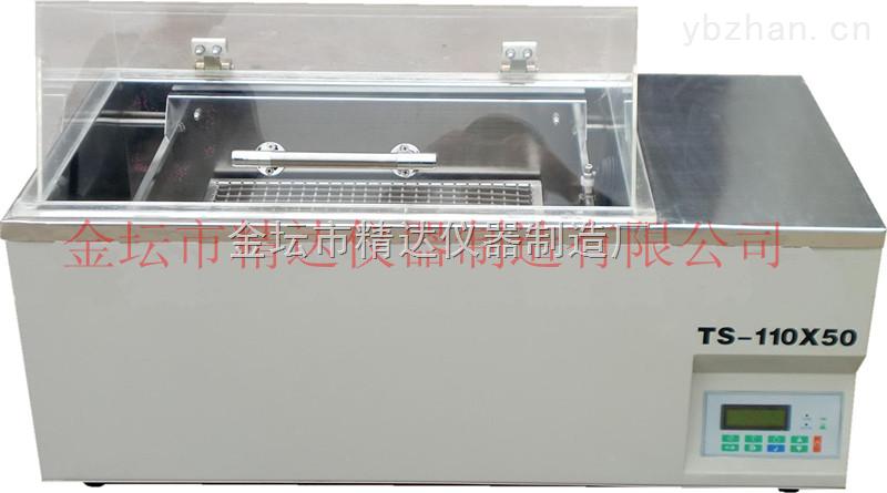 水浴恒溫振蕩器TS-110XS