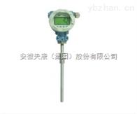 XPZXXPZX隔爆型一体化温度变送器