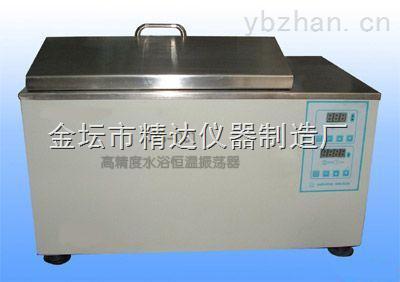 WTS-031高精度水浴恒温振荡器