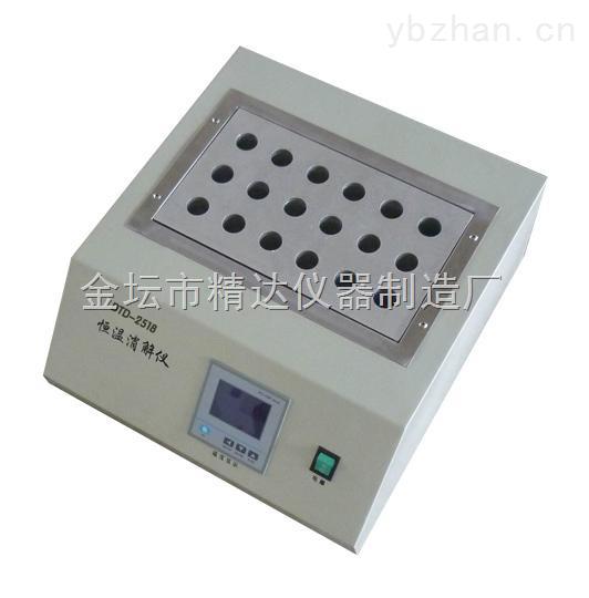 JTD-1512数显恒温金属浴器
