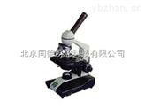 單目生物顯微鏡