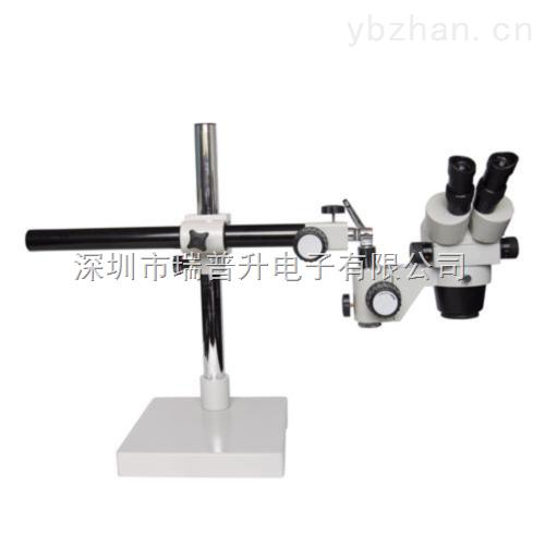 XTL-600廣西桂光連續變倍顯微鏡