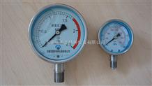 惠华牌-耐震压力表