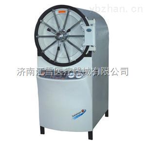 三申卧式圆形压力蒸汽灭菌器YX600W