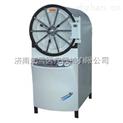 三申臥式圓形壓力蒸汽滅菌器YX600W