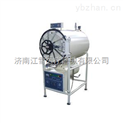 滨江医疗卧式圆形压力蒸汽灭菌器YDA系列