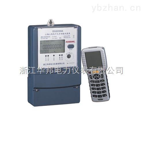 供應0.2S級57.7/100V三相三線高壓電能表