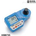 总硬度浓度测定仪HI96735