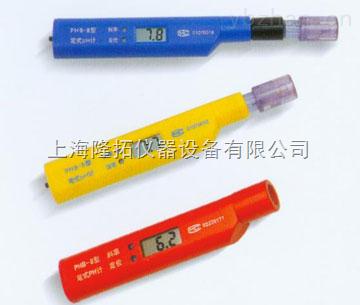 笔式PH计、生产笔式PH计、上海笔式PH计厂家