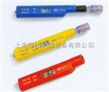 PHB-8型笔式PH计、生产笔式PH计、上海笔式PH计厂家