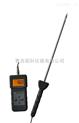【便携式】土壤水分仪 泥沙水分仪 水泥水分仪PMS710