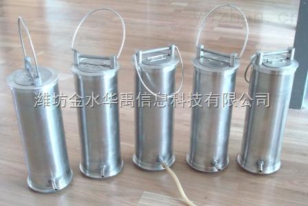 ZPY-1-水质取样器