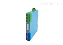 直流信号输出操作端隔离安全栅
