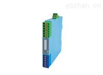 直流电压输入直流信号输出操作端隔离安全栅(一入一出)
