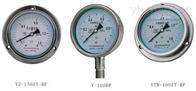 安徽天康YBFN不銹鋼壓力表