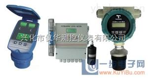 BL-YW900 雷达液位计