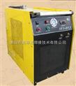 遼寧氬弧焊水箱(多路制冷水箱)