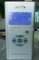 CW-HPC200(A)空气净化效率检测仪