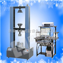 專業生產保溫材料試驗機,保溫材料拉伸試驗機報價參數