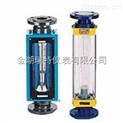 防腐流量计-LZB-100F(气体 200-1000立方米/时