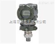压力变送器EJA530A-EAH9N-02NN