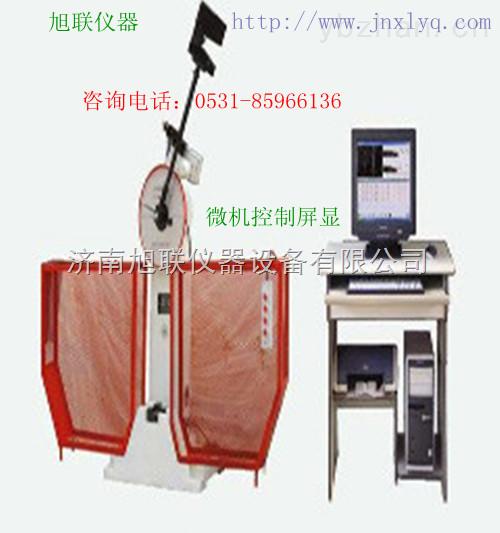 四川】电脑金属材料抗冲击性能测试机JBW-750B
