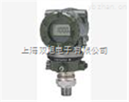 压力变送器EJA530A-DCH4N-02DN