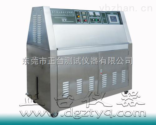 紫外光耐候测试箱,紫外线抗老化箱