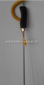 WRNK-187手持式铠装快速热电偶
