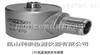 美国CTC CT-A106 低温加速度传感器