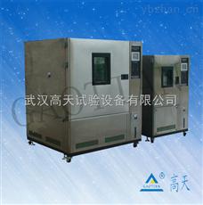 GT-TH-S-120D高低温试验机,高低温湿热试验箱