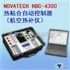 HBC-4300 6通道NOVATECH HBC-4300 6通道航空热补仪