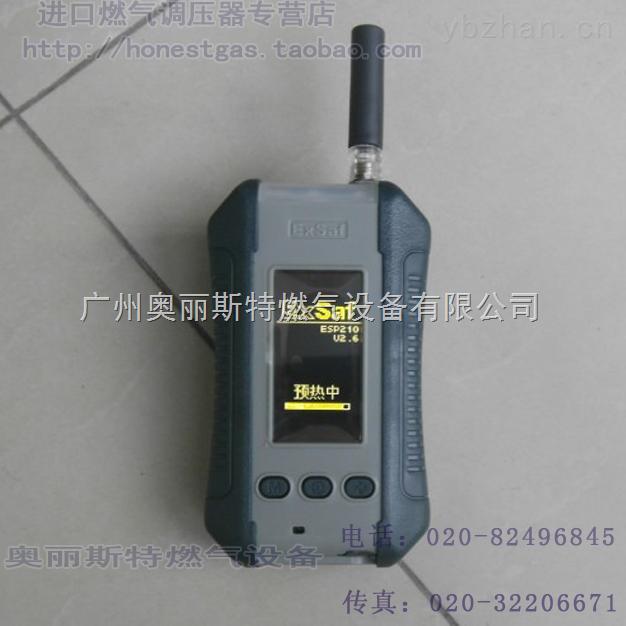 供应EXSAF ESP210便携式可燃气体液化气报警器图/价格