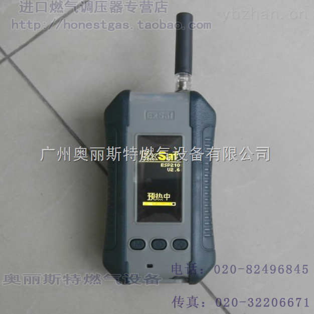 供应EXSAF ESP210便携式氧气报警器 测漏仪图/价格