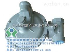 供应AMCO1803B2DN25口径1寸减压阀 调压阀图/价格