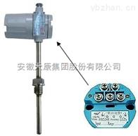 天康带温度变送器(隔爆)热电阻