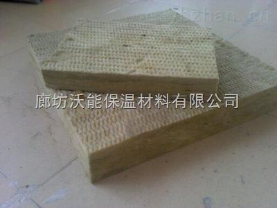 半硬质岩棉板价格报价-半硬质岩棉板生产厂家