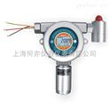 MOT500-H2S在線式硫化氫檢測儀