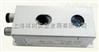 上海【祥树】国际供应DAIKIN干油分配器DW-36H-20