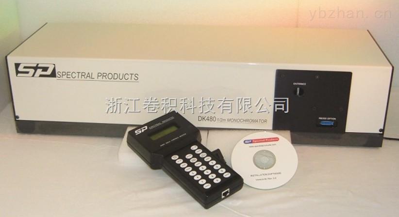 单色仪DK480