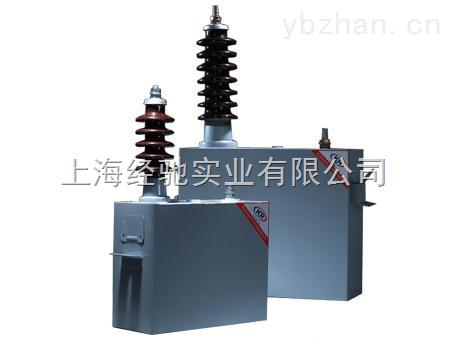 FFF35/√3-0.25,FFF35/√3-0.5高壓防護電容器