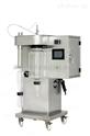 廣州實驗室有機溶液噴霧干燥機