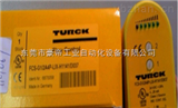 FCS-M12A4P-AP8X-H114TURCK传感器,TURCK旋转编码器